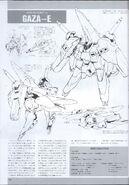 AMX-007