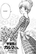 Cecilia-san