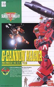File:GCannonMagnaGunpla.jpg