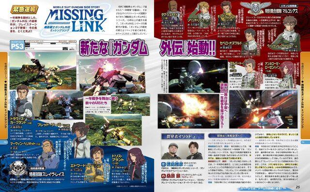 File:Gundam Gaiden Missing Link Preview Scan.jpg