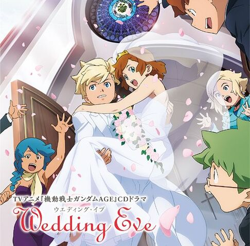 File:AGE Drama CD Wedding Eve.jpg