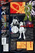 Crossbone Gundam Ghost Profile 007