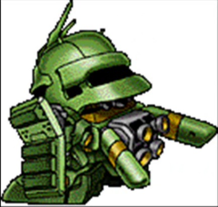File:Geara Doga Reconnaissance Type 3.jpeg