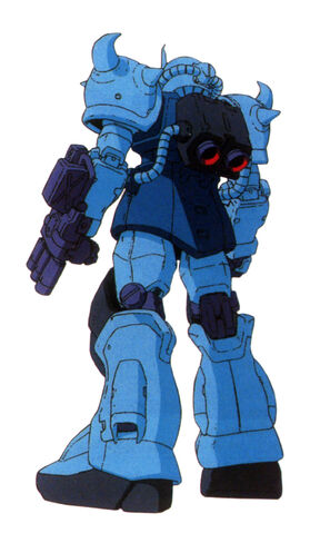 File:Gouf Custom Rear.jpg
