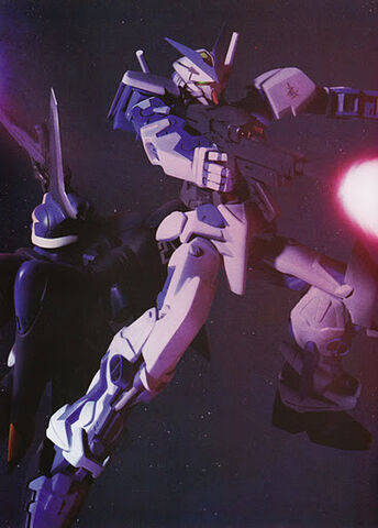 File:Gundam Seed Astray Masters -005.jpg