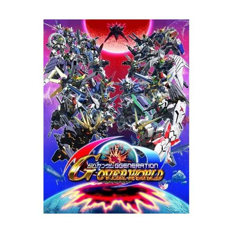 File:Psp-sd-gundam-g-generation-overworld.jpg