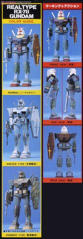 File:Real Type RX-78 Gundam.jpg
