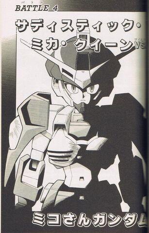 File:Sadistic Mika Queen.jpg