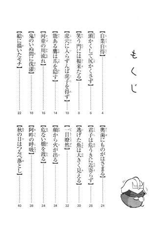 File:Image 0002.jpg
