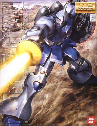 File:YMS-15 Gyan MG boxart.jpg