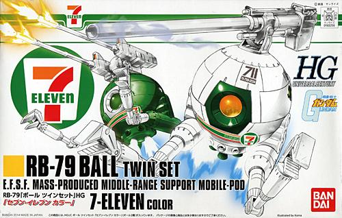 File:Gunpla HGUC Ball 7-11 box.jpg