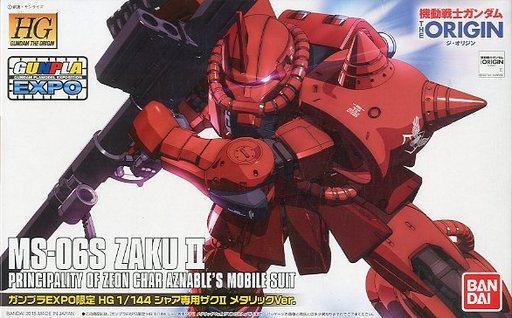 File:HG Zaku II Char Custom Metallic Ver..jpg
