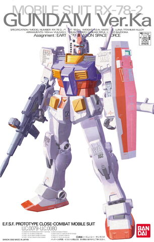 File:Mg-rx78-ka.jpg