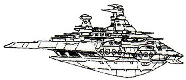 File:Neojapan-flagship-side.jpg
