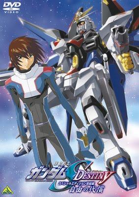 File:Gundam SEED DESTINY Special Edition IV.jpg