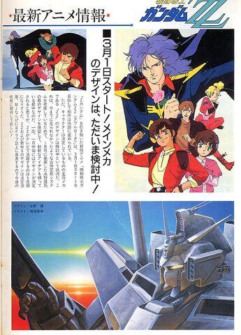 File:ZZ Gundam.jpeg