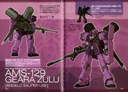 AMS-129 Geara Zulu (Angelo Sauper Use) - TechDetailDesign