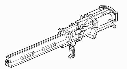 File:Hyper Bazooka.png
