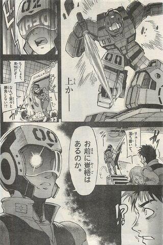 File:After-Jaburo 12.jpg