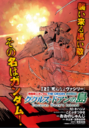 Black Local Type Gundam manga 1