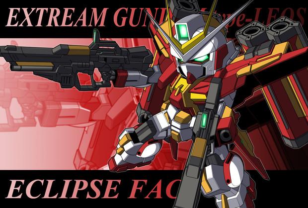 File:Extreme Gundam Eclipse Phase fanart.jpg