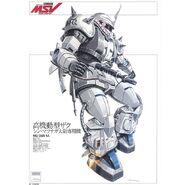 MS-06R-1A ZAKU Ⅱ HIGH MOBILITY TYPE