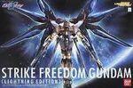 Gundam Strike Freedom