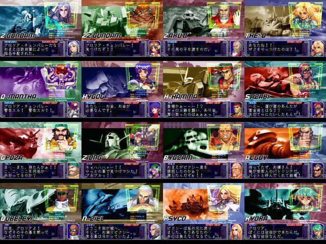File:Gundam The Battle Master.jpg