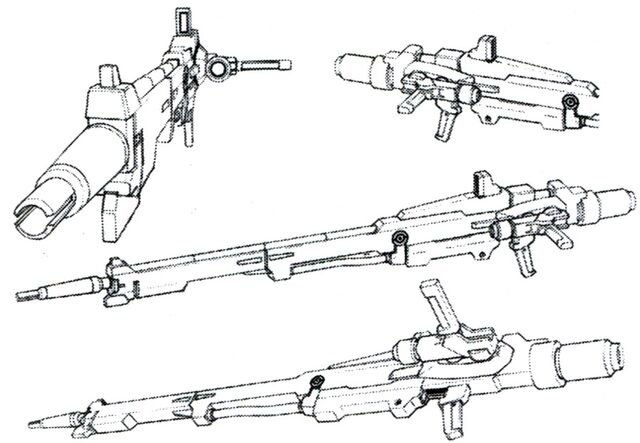 File:Lightning Gundam Beam Rifle (Long Barrel) details.jpg