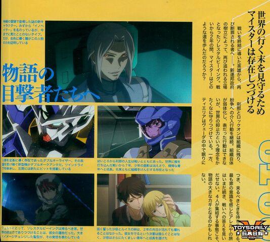 File:00 Gundam Movie News II.jpg