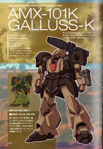 File:AMX-101K Galluss-K - SpecTechDetailDesign.jpg