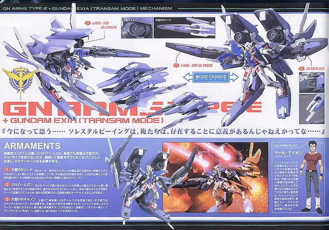 File:GN ARMS E Gunpla III.jpg