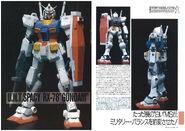 Sentinel 0079