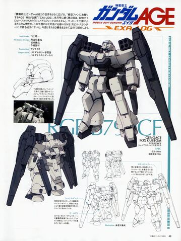 File:Genoace Fox Custom - EXA Log.jpg
