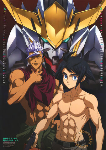 File:Mobile Suit Gundam IRON-BLOODED ORPHANS.jpg