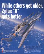 Zplus-ad1