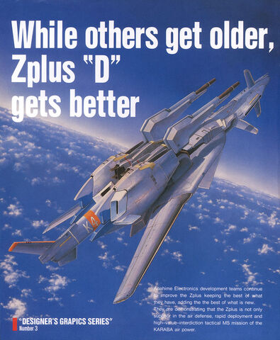 File:Zplus-ad1.jpg