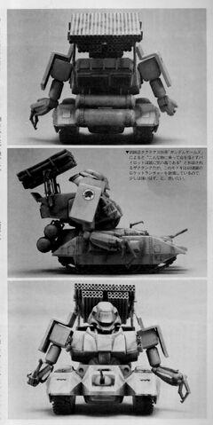 File:AMS119V PanzerDoga - 2.jpg