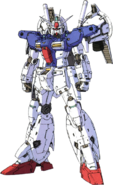 Gundam Full Burnern - Real Grade Line Art