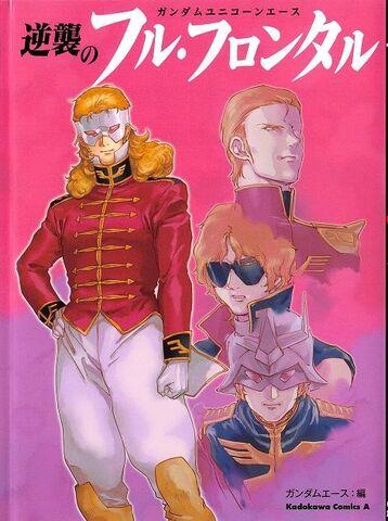 File:Gundam Unicorn Ace Full Frontal Strikes Back .jpg
