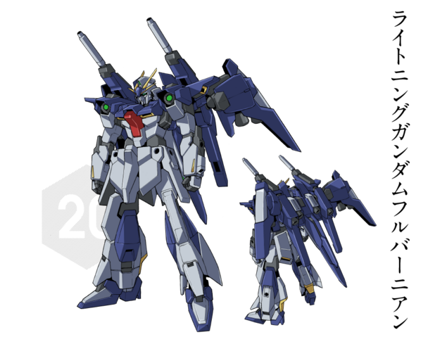 File:Lightning Gundam Full Burnern.png