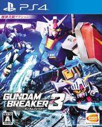 Gundam Breaker 3 PS4 Cover