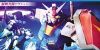 Gundam Breaker 3