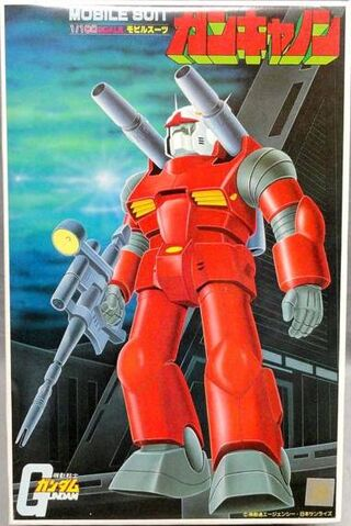 File:Gunpla 1-100 Guncannon box.jpg