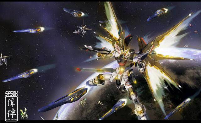 File:ZGMF-X20A Strike Freedom Full Burst.jpg