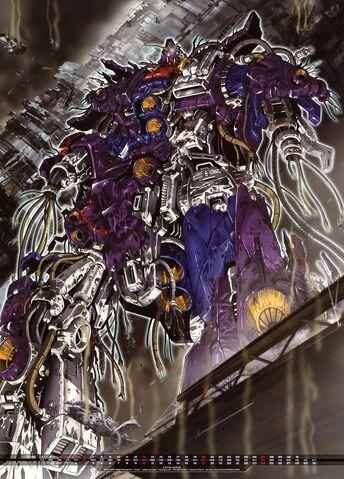 File:Psycho-Gundam-Mk-II.jpg