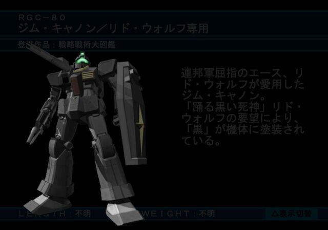 File:Rgc-80-reed-wolfe.jpg