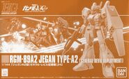 Jegan-Type-A2-GR
