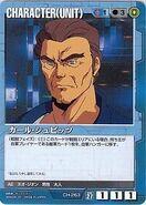 Karl Subit - Gundam War Card