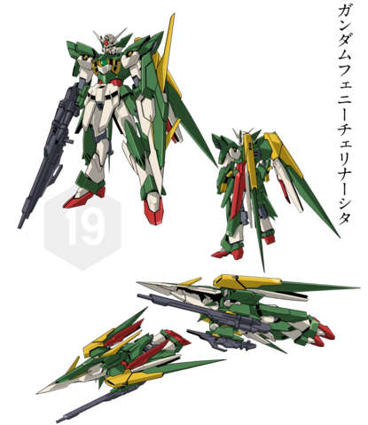 File:Wing Gundam Fenice Rinascita.png